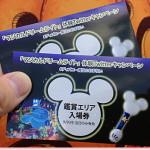 『マジカルドリームライト』でパレードがさらに楽しくなるッ!
