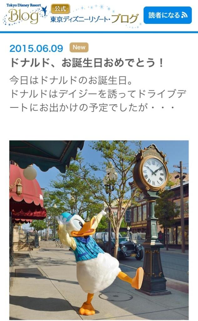 写真 2015-06-09_001