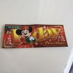 難易度高い今月のTodayの隠れミッキーはコレだ!